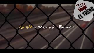 متستعجلش علي رزقك -قصه حقيقيه