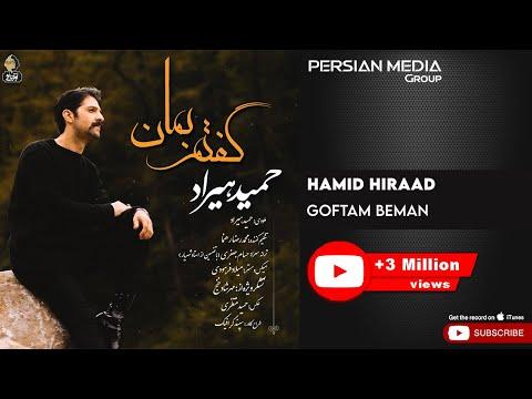 Hamid Hiraad -
