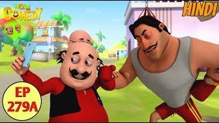 Video Motu Patlu | Cartoon in Hindi | 3D Animated Cartoon Series for Kids | Motu Ka Selfie Shauk download MP3, 3GP, MP4, WEBM, AVI, FLV November 2018