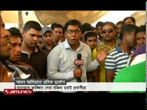 Bangladesh Consul Office in Dubai did nothing for Bangladeshi Labor