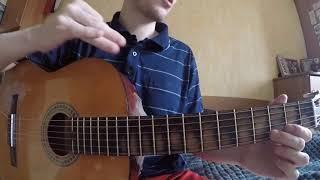 Макс Корж - Контрольный (РАЗБОР, видео урок, как играть на гитаре)
