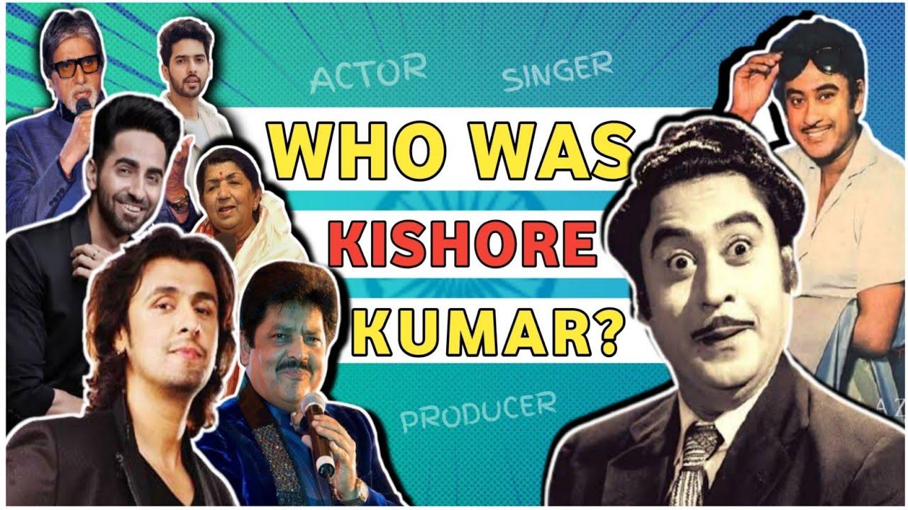 What Celebrities Think About Kishore Kumar   Who Was Kishore Kumar   Gareeb Singer 🌟