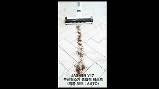 자센 무선진공 청소기 ㅣ한국공식수입원 주식회사 위킥ㅣw…