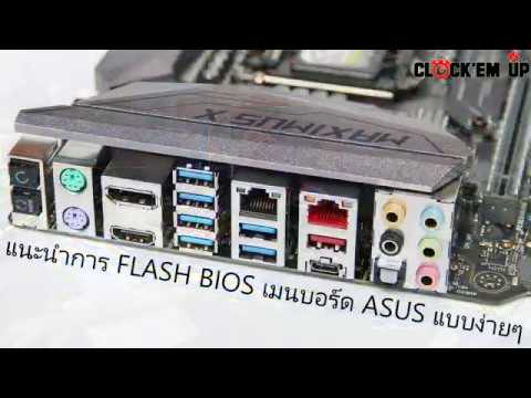 ASUS K40AE NOTEBOOK BIOS 202 DRIVER FOR PC