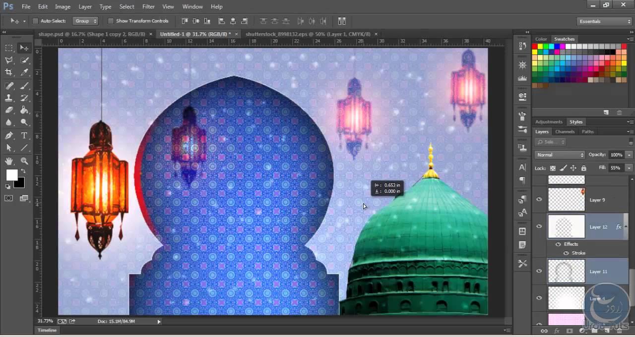 Design Beautiful Islamic Frame - YouTube