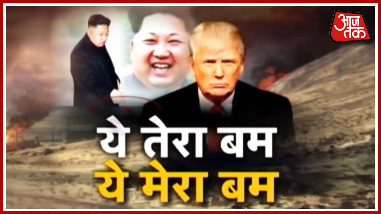 Vardaat: Donald Trump's Nuclear Button Powerful Than North Korea's Kim Jong Un, Here is How