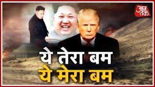Video Vardaat: Donald Trump's Nuclear Button Powerful Than North Korea's Kim Jong Un, Here is How download MP3, 3GP, MP4, WEBM, AVI, FLV Januari 2018