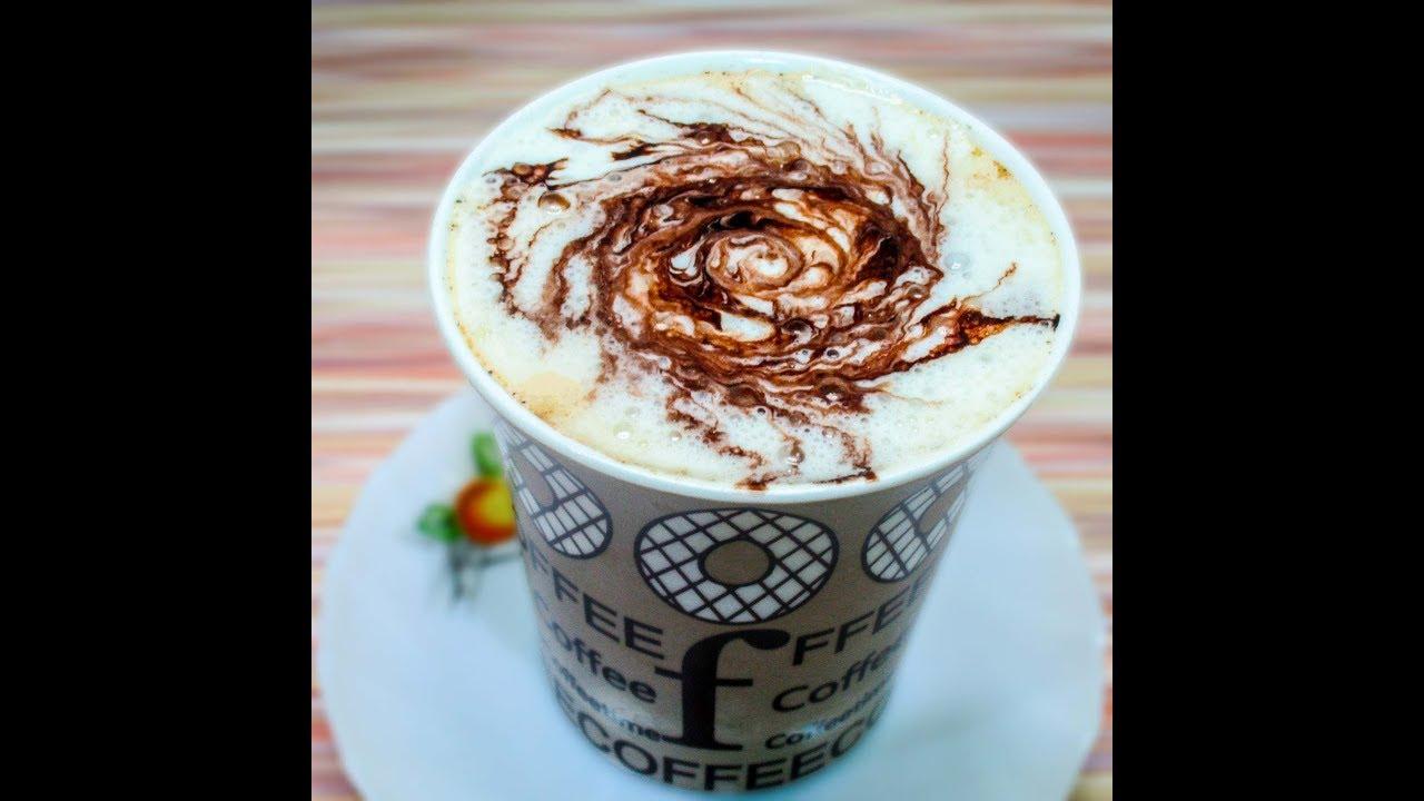 موكا | طريقة عمل مشروب الموكا الساخن ?| موكا ستار بكس |Mocha Starbucks