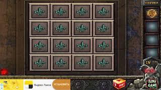 Can You Escape The 100 Room VII walkthrough level 35