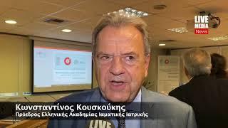 Κωνσταντίνος Κουσκούκης | Νοσοκομεία χωρίς κάπνισμα