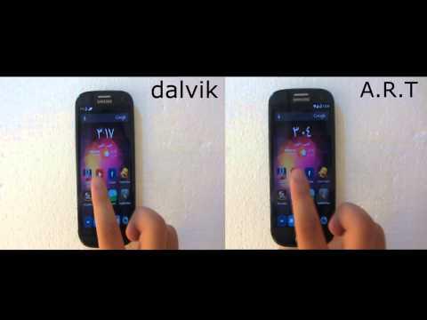 اندرويد دالفك ضد اي ار تي !؟ dalvik vs A.R.T