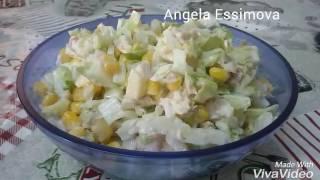 Салат из пекинской капусты!!Очень вкусный и легкий !