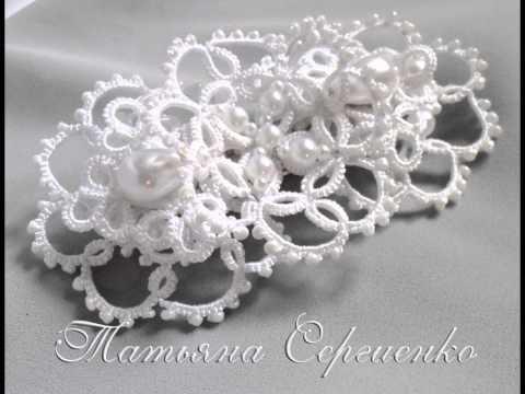 Кружевные украшения для невесты
