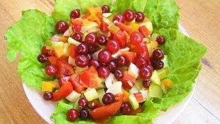 Салат из маринованных грибов с овощами - видео рецепт