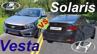 Хёндай Солярис (Hyundai Solaris) и Лада Веста СВ (Lada Vesta SW). Движение с комментариями.