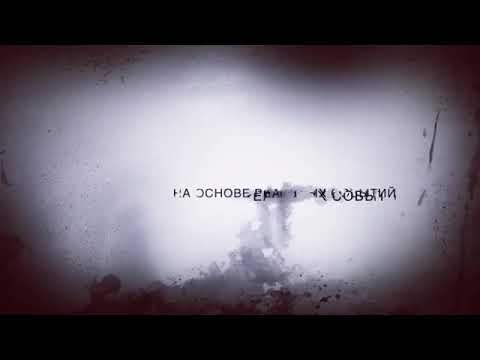Ирина Игнатенко. АНОНС расследование поджога могилы Децла