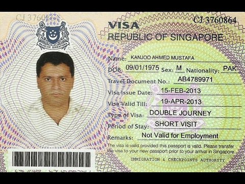 How to check indian passport number is valid or not