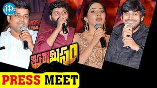 thipparaa-meesam-movie-release-date-press-meet-sree-vishnu-nikki-tamboli-idream-filmnagar
