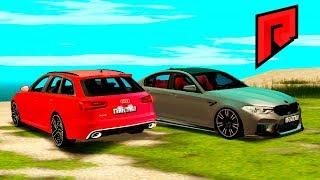 ДРЭГ RS 6 И ДРИФТ BMW m5 f90 ТОП ОБНОВА! - Radmir MTA #50
