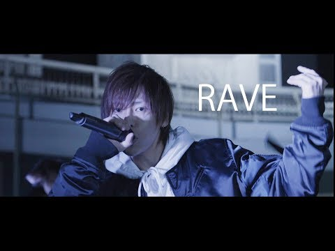 HUL OVER - RAVE