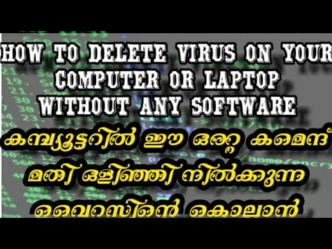 How to delete virus on computer or laptop without any software malayalam