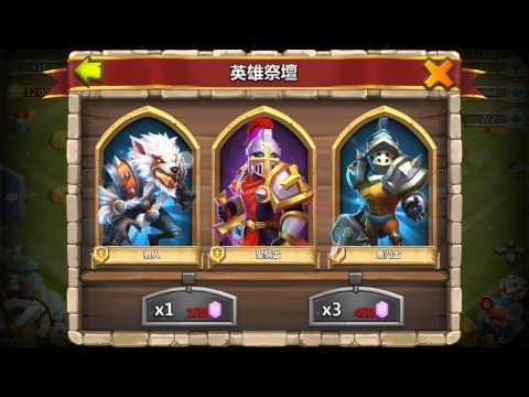 Castle Clash- Taiwan Server Update