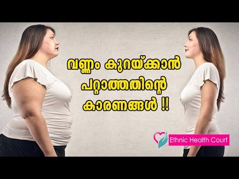 Why Can't You Lose Weight ? Watch & Learn Health Tips | Ethnic Health Court