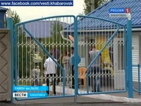 Вести-Хабаровск. Жертвы обеда