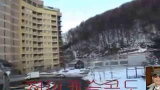 이상훈 대표  ( 주) 정선랜드 하이캐슬  2011-0…