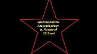 О фильме 28 Панфиловцев