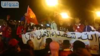 بالفيديو : السوايسة يقراون الفاتحة علي ارواح مجزرة استاد بورسعيد بعد فوز الأهلي علي الزمالك