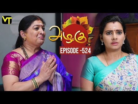 Azhagu Tamil Serial latest Full Episode 524 Telecasted on 08 Aug 2019 in Sun TV. Azhagu Serial ft. Revathy, Thalaivasal Vijay, Shruthi Raj and Aishwarya in the lead roles. Azhagu serail Produced by Vision Time, Directed by Selvam, Dialogues by Jagan. Subscribe Here for All Vision Time Serials - http://bit.ly/SubscribeVT   Click here to watch:  Azhagu Full Episode 523 https://youtu.be/2q53SVhY_bA  Azhagu Full Episode 522 https://youtu.be/1vm0eFi1bww  Azhagu Full Episode 521 https://youtu.be/G9zxpLF_JSU  Azhagu Full Episode 520 https://youtu.be/XUKv5ZnGg1M  Azhagu Full Episode 519 https://youtu.be/tELFSpw6YFI  Azhagu Full Episode 518 https://youtu.be/rlb5w8rTeeE  Azhagu Full Episode 517 https://youtu.be/CPhUrLoQ9Lw  Azhagu Full Episode 516 https://youtu.be/PAsoEifIeto  Azhagu Full Episode 515 https://youtu.be/g44p0q4jgUQ  Azhagu Full Episode 514 https://youtu.be/7zNH7-plW-M  Azhagu Full Episode 513 https://youtu.be/Yt882zxNc-E  Azhagu Full Episode 512 https://youtu.be/Dfgm9oxeoXk   For More Updates:- Like us on - https://www.facebook.com/visiontimeindia Subscribe - http://bit.ly/SubscribeVT