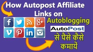... | rss feed search how amazon affilliate links autopo...