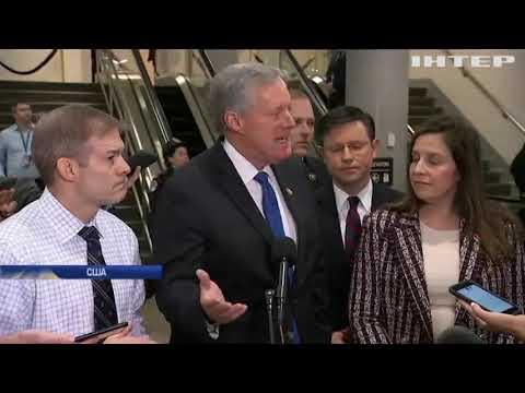 Подробности: У Сенаті завершили розгляд звинувачень у справі Трампа