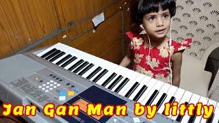 Jan Gan Man by a little baby on keyboard (जन गण मन- राष्ट्रगान)....Kid