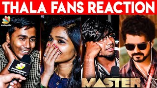 Master: Public Reaction To Vijay's Kutti Kathai Song! | Anirudh Ravichander | Lokesh Kanagaraj