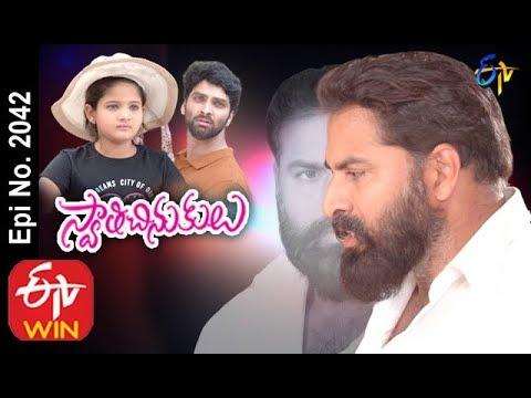 Swathi Chinukulu | 17th March 2020  | Full Episode No 2042 | ETV Telugu
