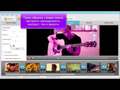 Программа для улучшения качества видео