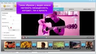 Программа для улучшения качества видео(Ролик о программе для улучшения качества видео «ВидеоМОНТАЖ» — http://video-editor.su Сняли видеоматериал, но качес..., 2016-01-29T09:12:39.000Z)