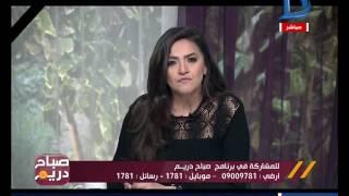 صباح دريم | منة فاروق: المسحيين بعد الحادث ردووا «لم يستوصوا بينا خيرا يا رسول الله»