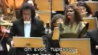 Tibere Raffalli - Di pescatore ignobile ( Lucrezia Borgia - Gaetano Donizetti )