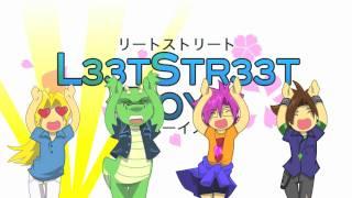 LeetStreet Dansen