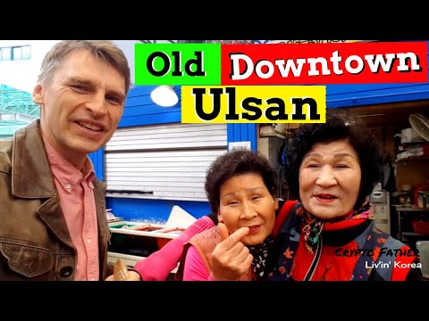 Where to go in ulsan