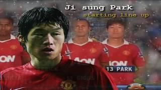 박지성 볼터치 Ji Sung Park EPL 36Round mutd vs chelsea 맨유 VS 첼시 해버지 박지성 최고의 경기