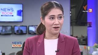 ผลสะเทือนการเมือง หากยุบ - ไม่ยุบ พรรคไทยรักษาชาติ  (17 ก.พ. 62 )
