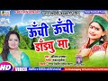 Download Popular Garhwali Lok Geet    मन की बात    ऊँची ऊँची डाँड्यु माँ    Neelam Cassettes MP3 song and Music Video