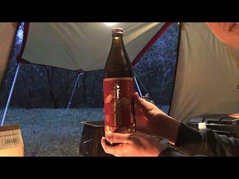 熊本県から春の嵐のソロキャンプライブ配信