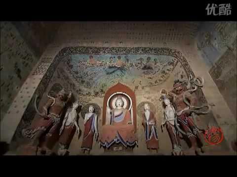 Dunhuang: Mogao Cave 321 (敦煌: 莫高窟 321)