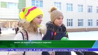 Выпуск новостей Алау 16.01.18 - часть 2