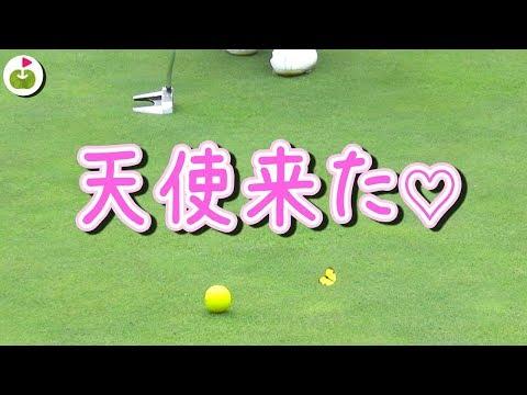 ゴルフ人生初の◯◯◯達成!【富士ゴルフコース H14-16】